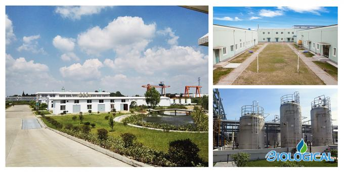 China Hubei Holy Biological Co., Ltd. manufacturer profile 0
