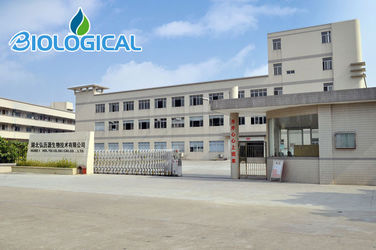 China Hubei Holy Biological Co., Ltd.